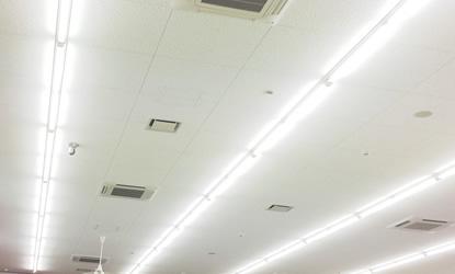 直感蛍光灯型CCFL照明工事