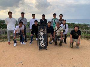 2019年10月社員旅行in沖縄